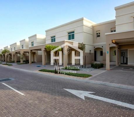 Al Khaleej Village